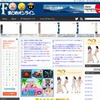 FFまとめオンライン